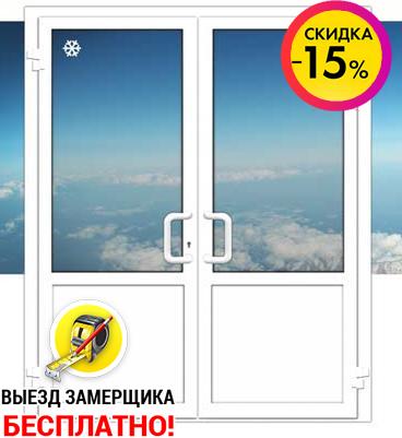 двери пвх в Минске